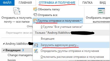 offline02